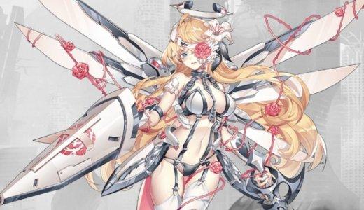 【戦姫ストライク】リセマラの方法とおすすめのキャラ紹介!